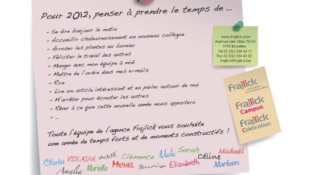 carte de nouvel an 2012 de l'agence Frajlick